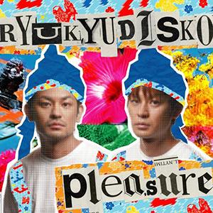 pleasure_S